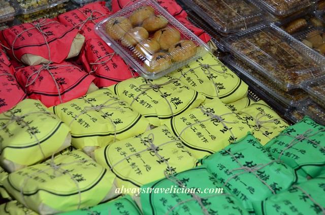 Danshui Foods Must Eat